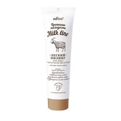 Легкий пилинг для лица Белита Milk Line Протеины молодости с молочной кислотой  100мл - фото 3568928