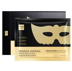 Тканевые патчи для глаз Senana Marina golden Carnosine Honeycome Eye Mask 10ml - фото 3584018