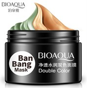Маска для лица Bioaqua Ban Bang Double Color Mask 50g+50g Двойная