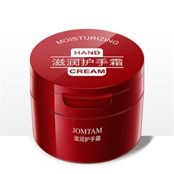Крем для рук JOMTAM Soft Hand Cream Moisturizing - фото 3565177