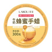 Маска для рук Laikou Hand Skin Care Honey Pack, 300 гр