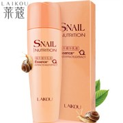 Лосьон для лица Laikou Snail Nutrition Essence+ Lotion