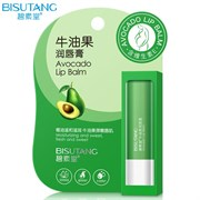 Бальзам для губ  Bisutang Avocado Lip Balm 4,5 g Авокадо