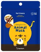Тканевая маска Berrisom Animal Mask Series Tiger 25ml