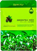 Тканевая маска Farm Stay Visible Difference Mask Sheet Green Tea 23 мл Зеленый чай
