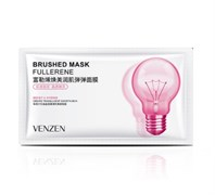 Эссенция для лица Venzen Brushed Mask Fullerene 2ml (пробник)